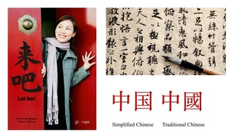 Chinese for beginners – continuation