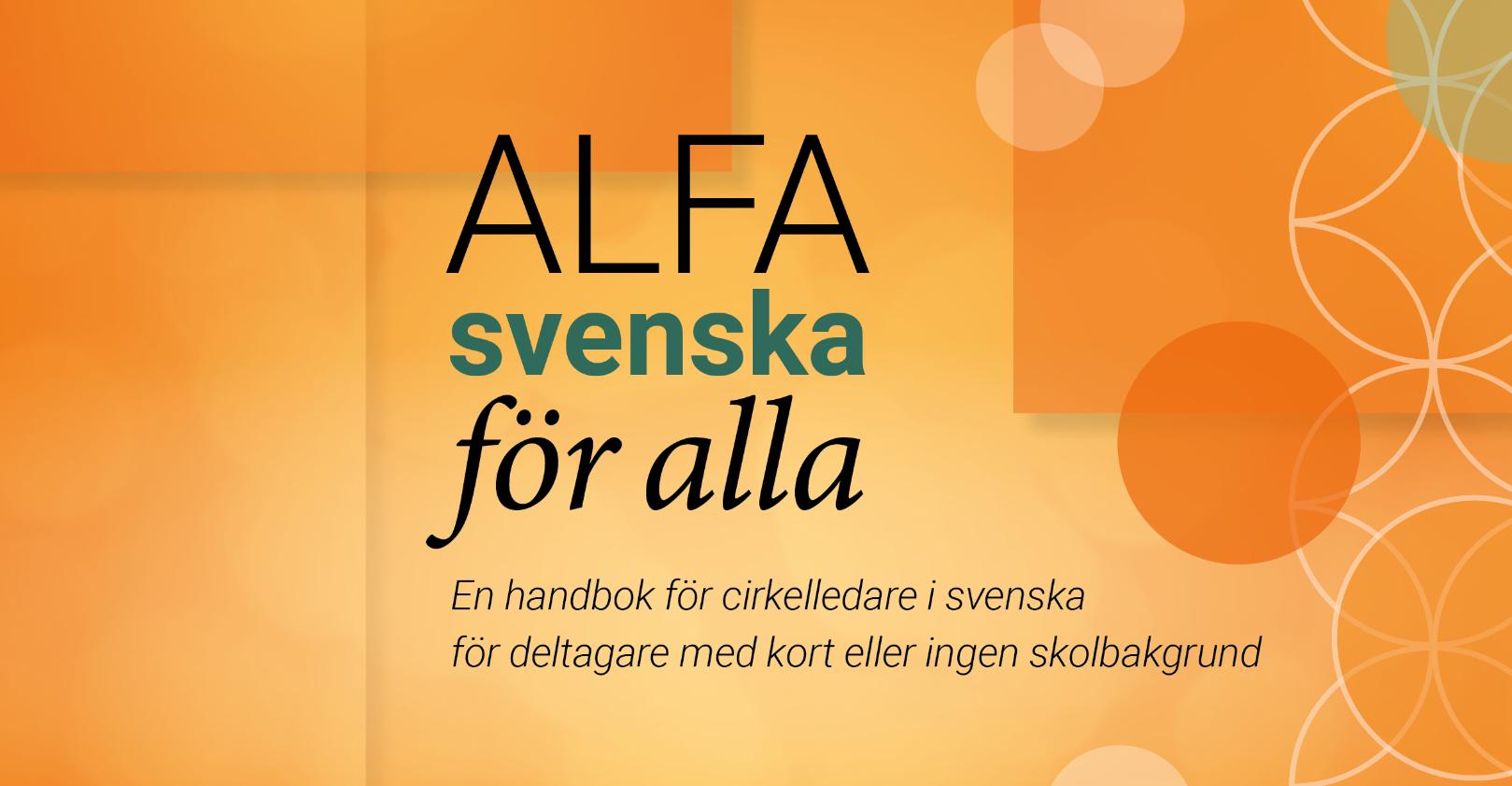 Alfa – Svenska för alla
