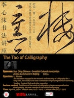 Kinesisk kalligrafi – The Tao of Calligraphy