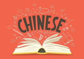 Chinese for beginners – part 3
