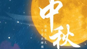 Chinese intermediate level – part 4